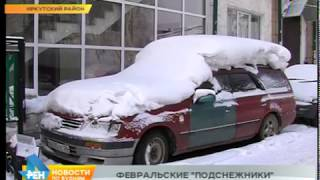 """Автохам: выпуск №211. Дворовые """"подснежники"""""""