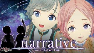 【女性二人で】narrative - LiSA/covered by ココツキ【歌ってみた】 (機動戦士ガンダムNT ナラティブ 主題歌)