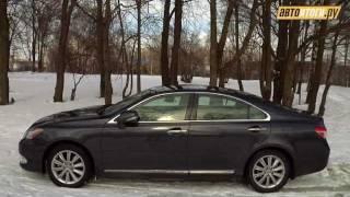 Видео тест-драйв Lexus ES 350 (автоитоги.ру)