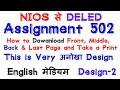 NIOS D.EL.ED ASSIGNMENT Front, Middle, Back & LAST PAGE |TMA/|  ENGLISH 502|designe - 2