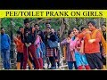 Toilet Prank on Girls   Funny Reactions II Pranks in India 2018    By JSM Brothers