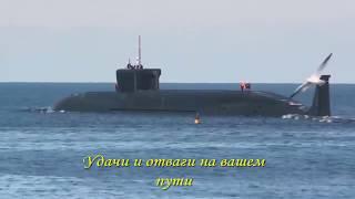 Красивое поздравление с днем Военно Морского Флота.  День ВМФ России