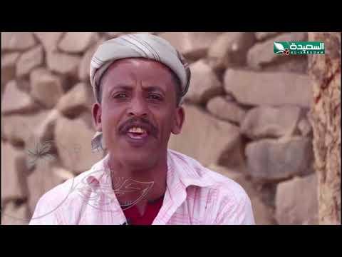 أجمل اغاني الموروث الشعبي في الحجرية بتعز