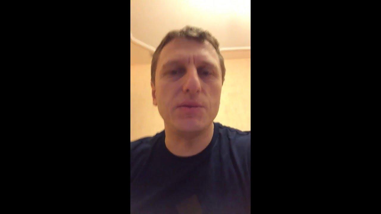 Аверфос средство для уничтожения клопов и тараканов - YouTube