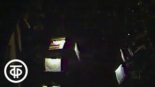 П.Чайковский. Мазепа. Большой театр. Режиссер С.Бондарчук (1986)