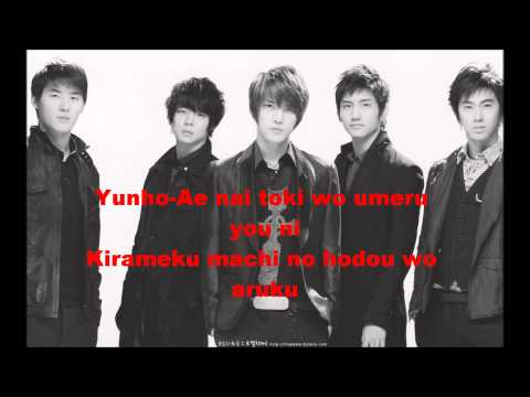 DBSK Taxi Coded