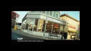 Натали Портман, Крис Хемсворт и Том Хиддлстон о Тор 2  Царство тьмы  Индустрия кино от 08 11 13