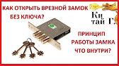 Прошивка Эбу Гранта Своими Руками - YouTube