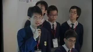 Publication Date: 2020-12-28 | Video Title: HLMA2004 3 聖言中學