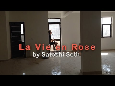 La Vie en Rose | Cover