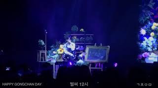 벌써 12시 Gotta Go ~ Cover by Gongchan B1A4
