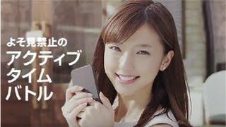真野恵里菜 CM 黄桜 呑 私と呑で待ってます篇 http://www.youtube.com/w...