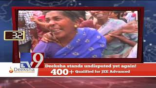 TS 90 || Telangana News - TV9