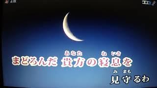 こんにちは~~(^◇^)・・・来夢来人さんより動画をお借りしました・・...