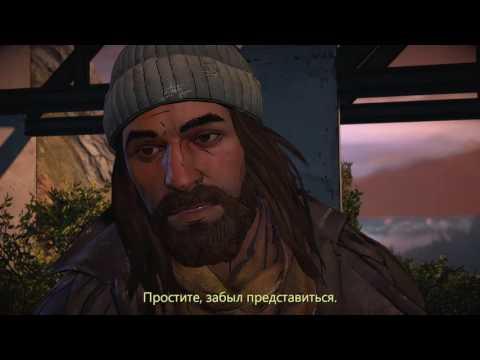 Walking Dead A New Frontier - 3ий сезон Ходячих Мертвецов - Прохождение на русском - часть 4