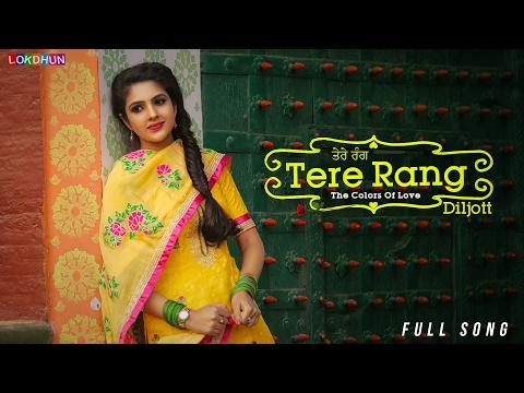 Tere Rang - Diljott (Official Full Video) | Latest Punjabi Song 2017 | Lokdhun Punjabi