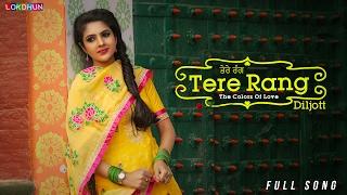 Tere Rang (Diljott) Mp3 Song Download