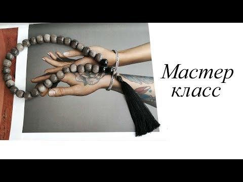 Мастер-класс. Четки. Своими руками. Handmade. Beads.