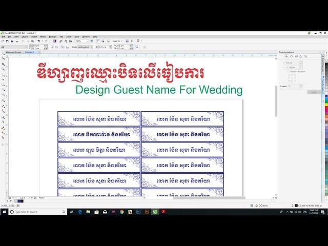 Design & Create Name On Invitation Letter For Wedding