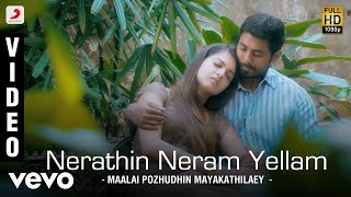 Maalai Pozhudhin Mayakathilaey - Nerathin Neram Yellam Video   Aari, Shubha   Achu