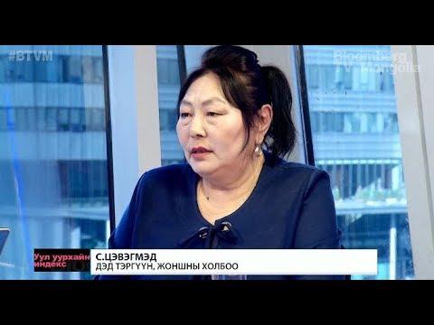 С.Цэвэгмэд: Япон улс БНХАУ-аар дамжуулан Монголоос жонш авч байгаа