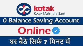 Kotak Mahindra Bank Zero Balance Account Opening   Kotak New Bank Account Open Within 5 Minute