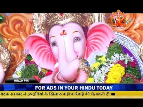 Hindu Today News Team Visit at Amberpet Area Ganesha Mandap 2016