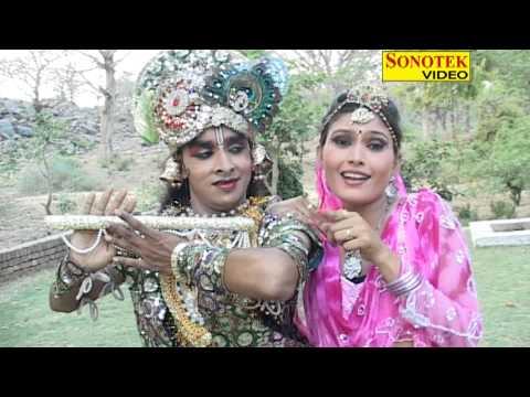 Baje Baje Re Payaniya Chhanan  Mera Man Bolat Radhey Radhey Sangeeta Sriwastav Hindi Krishan Bhajan