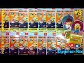 МИНЬОНоМАРАФОН Акция МАГНИТ Карточки ГАДКИЙ Я 3 Мультик 2017 DESPICABLE ME 3 Trading CARDS Opening mp3