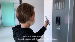 ACX X2 Access Reader in HKSTP (Smart Card + Mobile Scramble QR Code + Keypad)