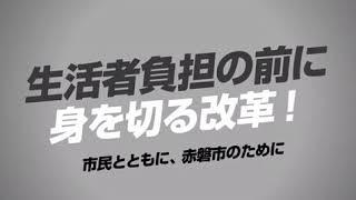 佐々木ゆうじ イメージ動画1