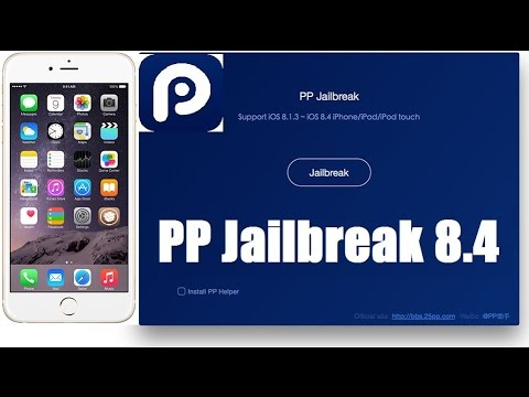 how to jailbreak your macbook air