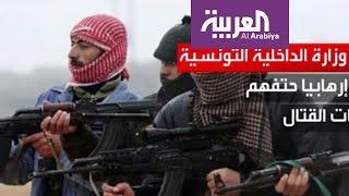 #تونس .. بحث التصدي لتسفير الشباب للقتال