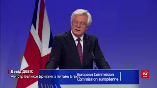 ЄС і Велика Британія узгодили терміни перехідного періоду для Brexit