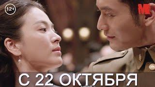 Дублированный трейлер фильма «Переправа 2»
