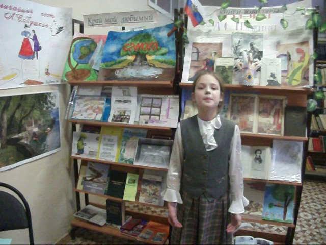 Изображение предпросмотра прочтения – ВикторияБоброва читает произведение «У Лукоморья дуб зеленый...» А.С.Пушкина