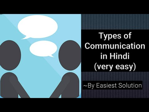 Types Of Business Communication In Hindi | By Easiest Solution