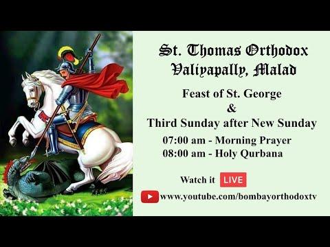 Feast Of St George   10th May 2020   St Thomas Orthodox Valiyapally Malad