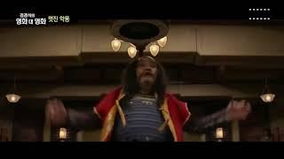 멋진악몽.일본 최고 코미디 영화