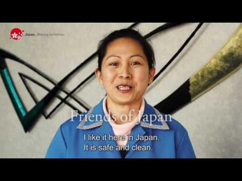 Friends of Japan: Filipinos Playing Roles in Japanese Society