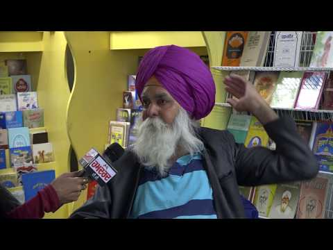 "Special Program On ""HomeLess Punjabis"" in Canada 