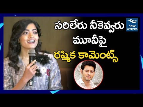 Rashmika Mandanna About Mahesh Babu Sarileru Neekevvaru Movie | Dear Comrade | New Waves