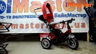 Ardis maxi trike. Видеообзор трехколесного велосипеда(Видео обзор детского трехколесного велосипеда ardis maxi trike. Интернет-магазин: http://bikemaster.com.ua/ Группа ВК: https://vk.com..., 2015-10-29T06:55:50.000Z)