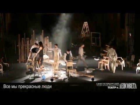 Мариинский театр Официальный сайт