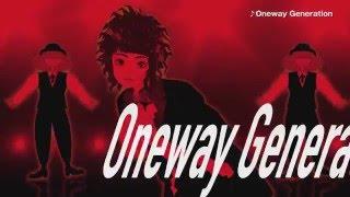 第10弾は1987年2月4日に発売されたこの曲! 「Oneway Genaration」! 公...