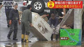 道路冠水の中・・・無情の雨が降る 茨城・水戸市(19/10/14)