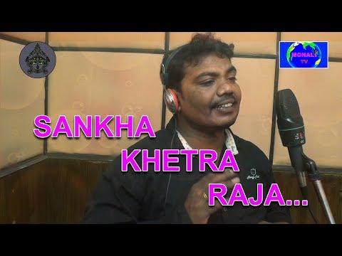 Sricharana Mohanty|| Brand New Odia Bhajan Video || SANKHA KHETRA RAJA