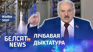 Тыднёвы агляд навінаў Беларусі   Недельный обзор новостей Беларуси
