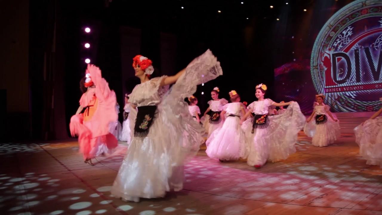 Танцы народов мира обучение