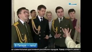 Телеканал Санкт-Петербург о клипе